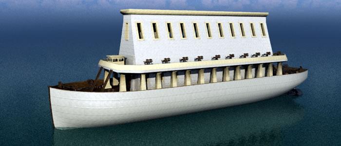 Dwarven King's Yacht